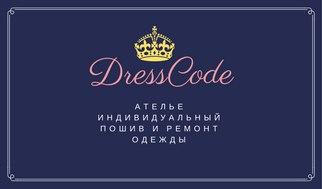 c6731b8779a98 Ателье по ремонту и пошиву одежды в Санкт-Петербурге